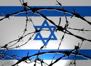 Israeli flag barbed wire