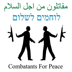 combatents-for-peace-thumb