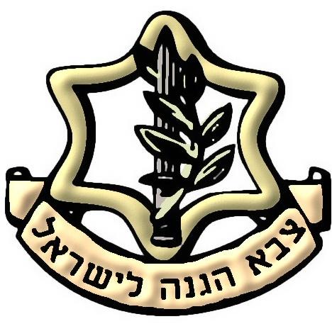 IDF-logo-thumb