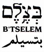 betzelem logo