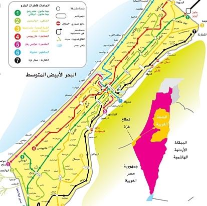 gaza-thumb