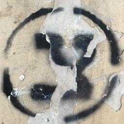 idf-graffiti-small