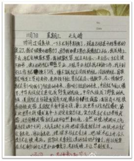 China-Essay-small