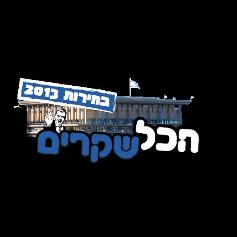 election-logo-small