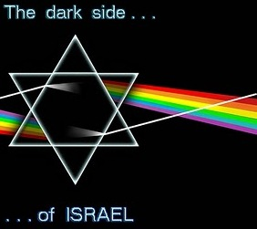 dark-side-of-israel