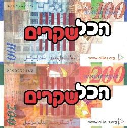 money-small