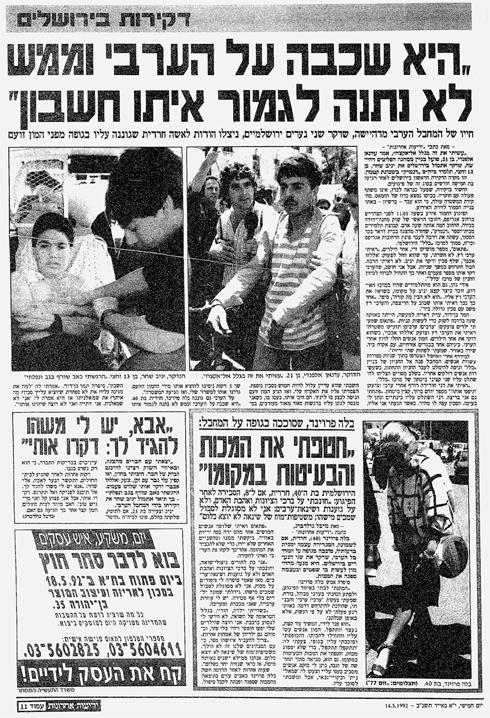 bela-froind-newspaper