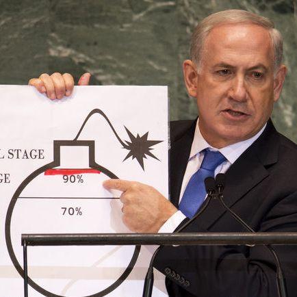 netanyahu-bomb