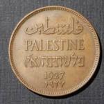 palestine-coin