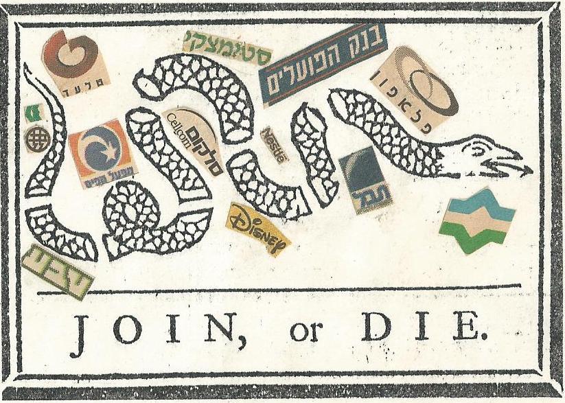 Join-or-Die