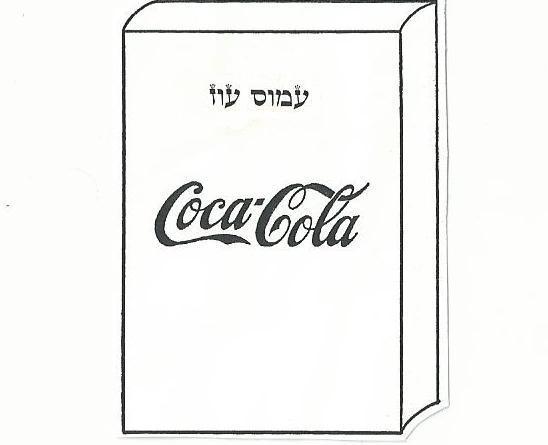 Oz-Cola