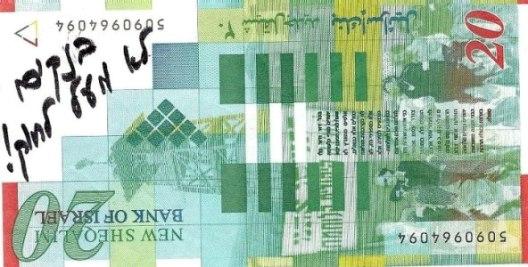 bills-banks