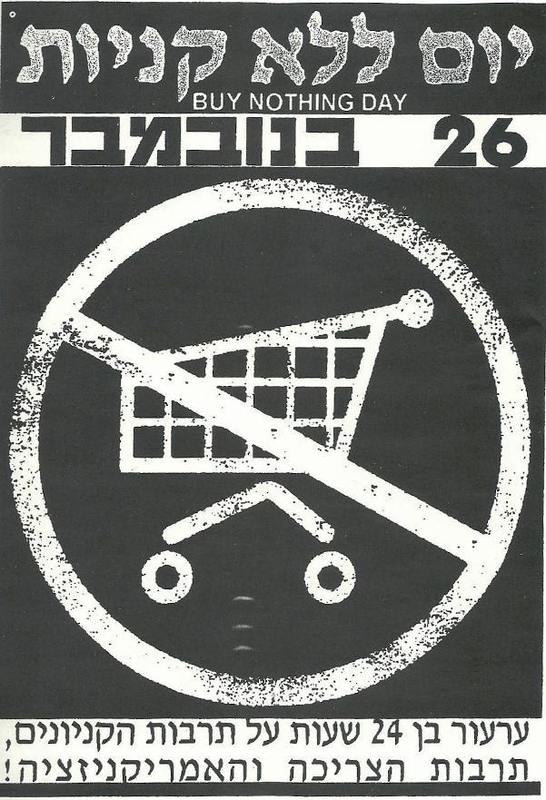 buy-nothing-israel