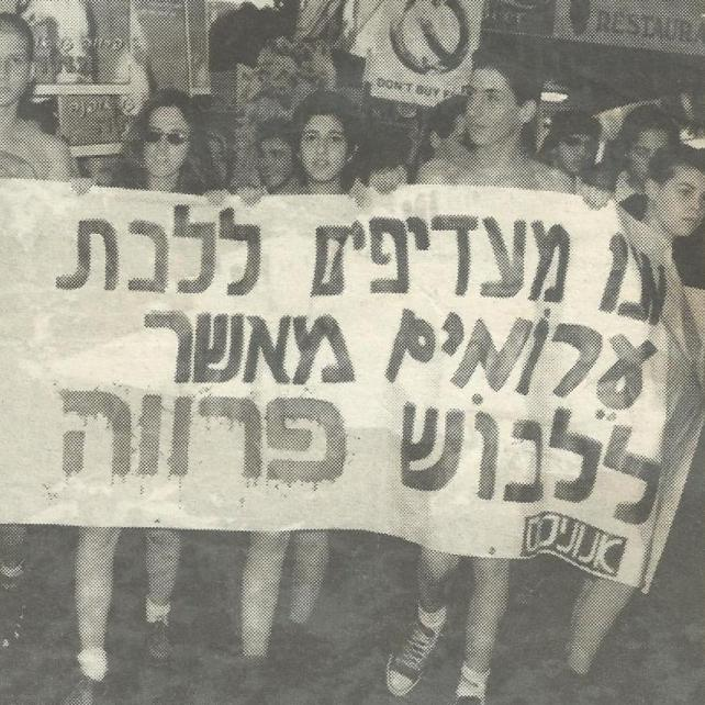fur-naked-protest-israel-thumb