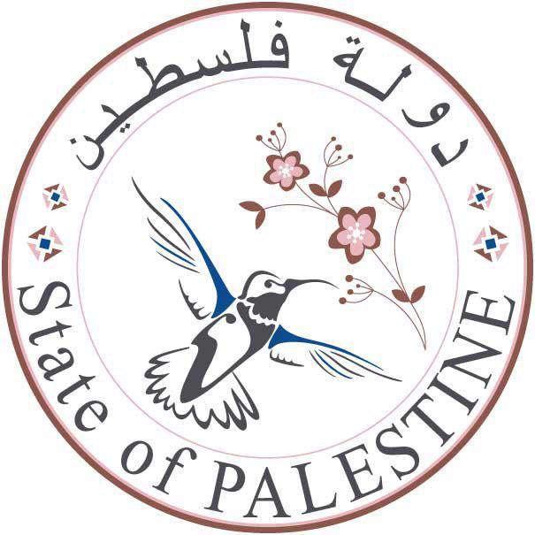 palestine-passport-thumb