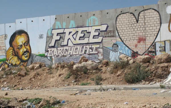 free-barghouti-wall