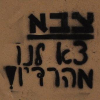 idf-radio-graffiti-thumb