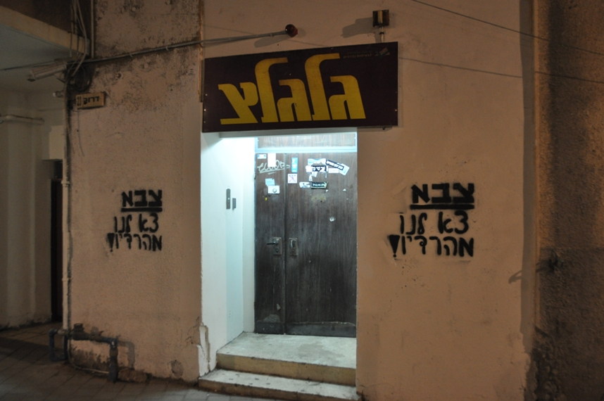 idf-radio-graffiti1