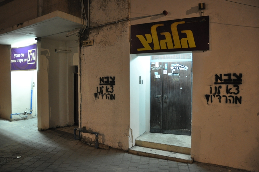 idf-radio-graffiti2