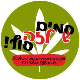 legalize-demo-thumb