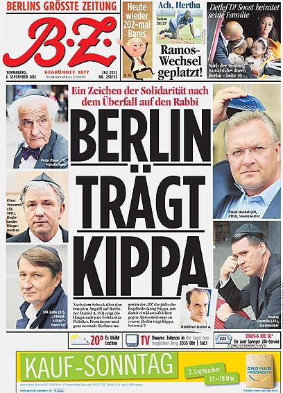"""""""ברלין חובשת כיפה"""": כותרת כתבת שער של """"ברלינר צייטונג"""", מהעיתונים הנפוצים בברלין"""