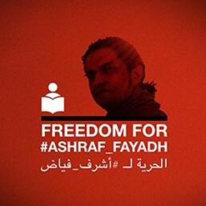 freedom-for-Ashraf-Fayadh-thumb