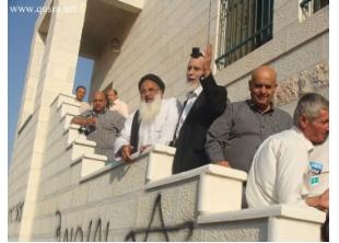 qusra-rabbi