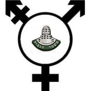 transgender-magav-thumb