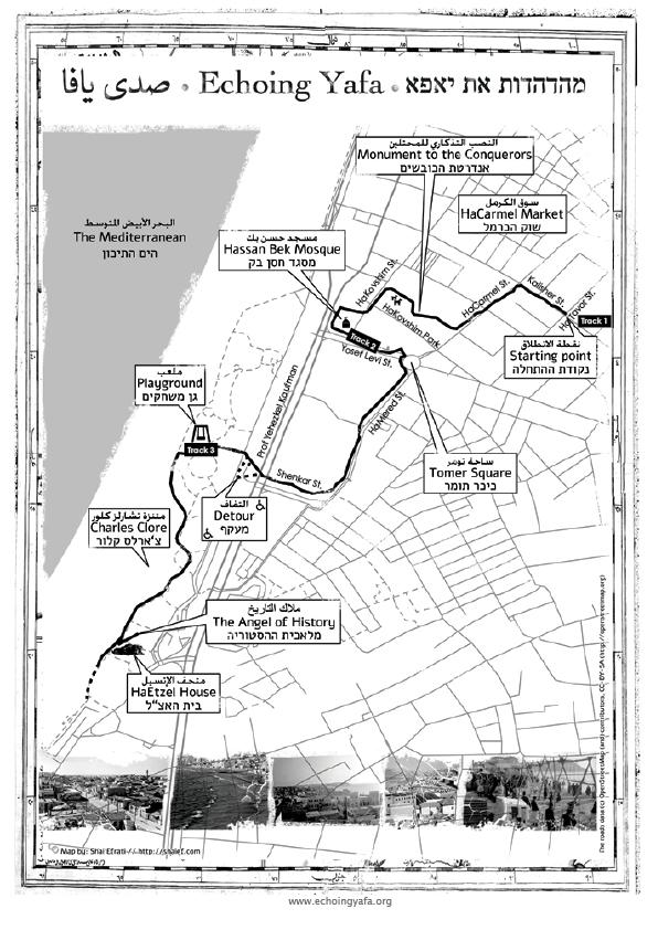 map yaffa