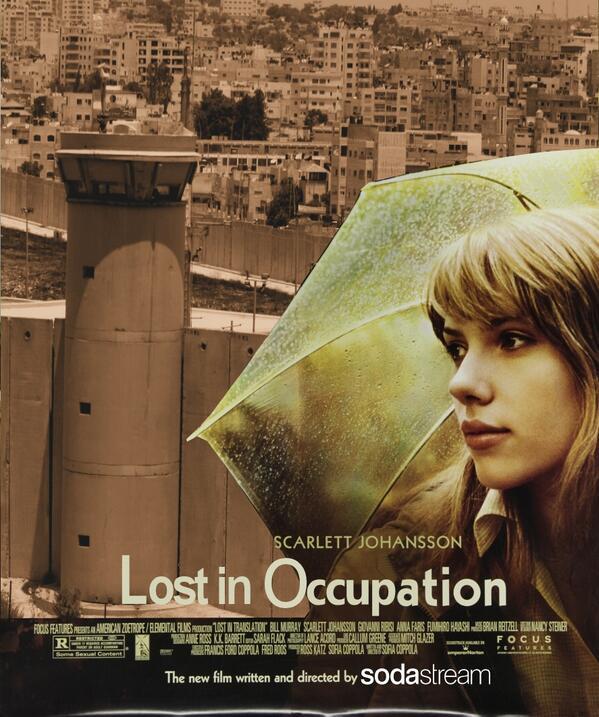 """""""אבודים בכיבוש"""", סרטה החדש של סקרלט ג'והנסון"""