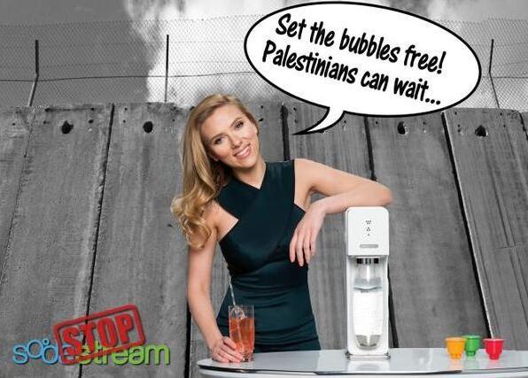 שחררו את הבועות, הפלסטינים יכולים לחכות