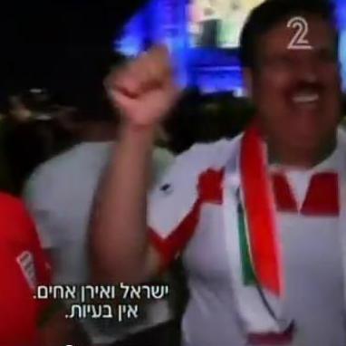 iran-fans-thumb