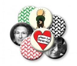palestine thumb3