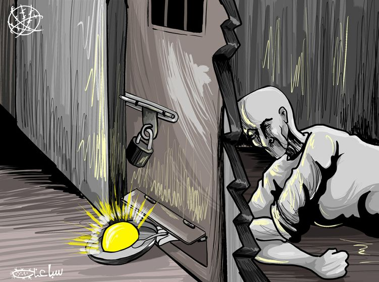 קריקטורה של המאייר מוחמד סבאענה על שביתת הרעב של האסירים הפלסטינים