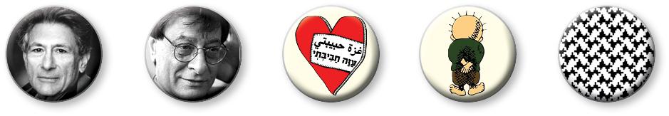 verison palestine 2