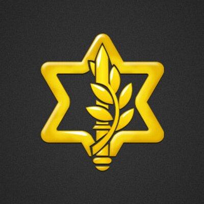 IDF-Spokesperson-thumb