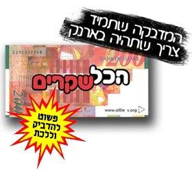ad black market sticker  money 1