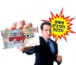 ad black market sticker money 2