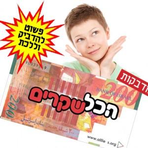 ad black market sticker money 4