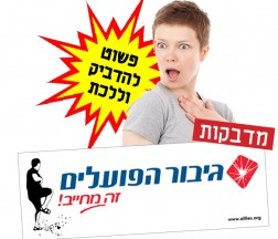 ad black market sticker working call hero
