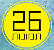26 tal
