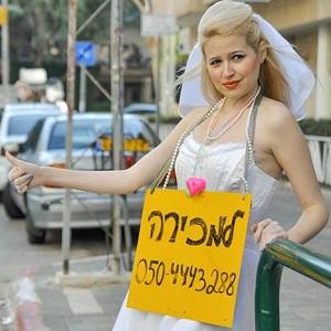 religious-wedding-protest-thumb