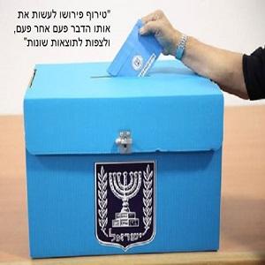 voting-einstein-thumb
