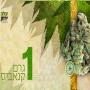 grass-money-thumb