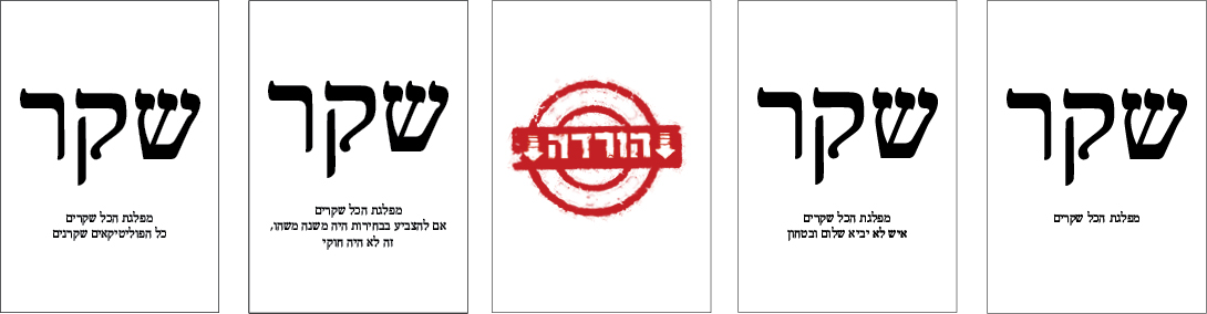 download logo ballot