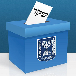 election-alllies-ballot-thumb