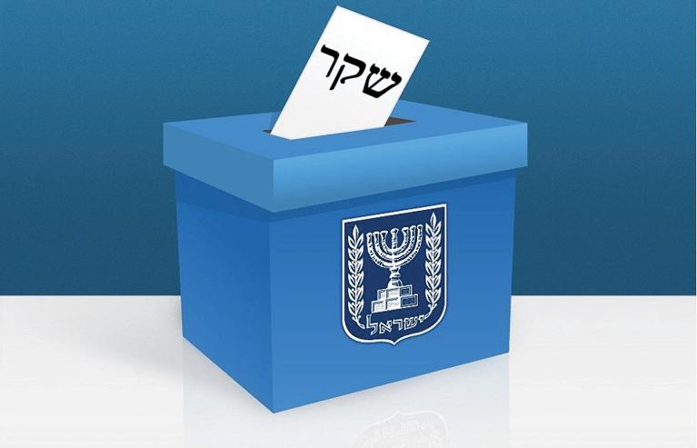 lies-ballot