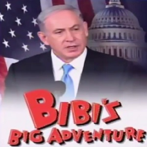 natanyahu-big-adventure-thumb