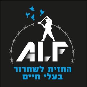 ALF-israel-thumb
