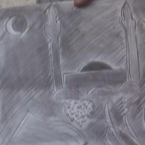 kfar-ana-drawing-thumb